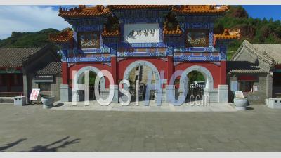Yin Yang Pattern Of Tai Chi In A Tao's Temple On Yajishan, Beijing China - Video Drone Footage